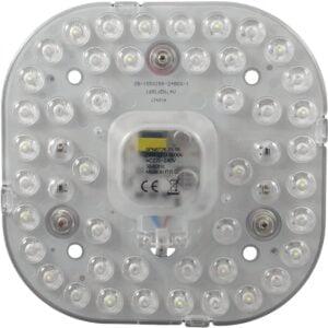 Modul Led Vega Pentru Aplica Fi160 20W 2700K Dimensiune 160mm Lumina Calda 960 Lumeni