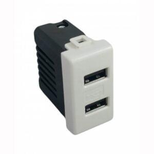 Priza Modulara USB Neo 1M 220 1A 2A