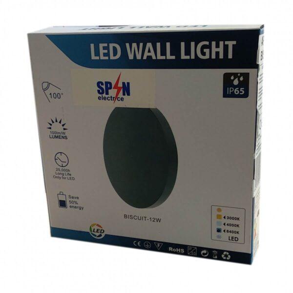 Aplica LED de Perete Biscuit 12W 3000k